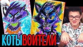 Коты-Воители Бич / как нарисовать Котов Воителей
