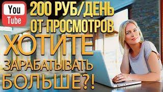 Как заработать в интернет на игре с выводом денег Муравейник! Дополнительный заработок от группы MIG