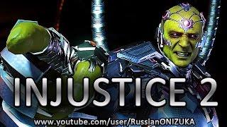 Injustice 2   Story Trailer Разбитый альянс Часть 5 (Русский трейлер)