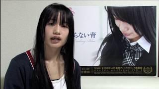 水井真希 Maki MIzui.