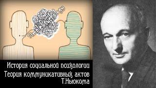 видео Бихевиоризм и его место в современной психологии