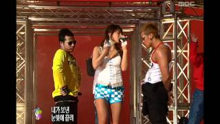 Chae-yeon - The two of us, 채연 - 둘이서, Music Camp 20050205