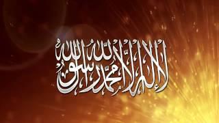 Hudood Allah Maulana Anas Younus Urdu  Arabic Hamd Nasheed