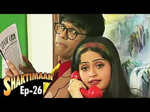 Shaktimaan - Episode 26 thumbnail
