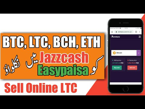 LTC, BTC, BCH, ETH To JazzCash And Easypaisa Withdraw In 2020 | Coinbase Withdraw In Pakistan
