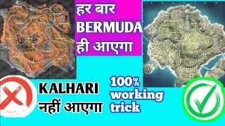 How to remove Kalahari map in Rank | Kalahari map ko rank game se kaise hataye - Garena free fire