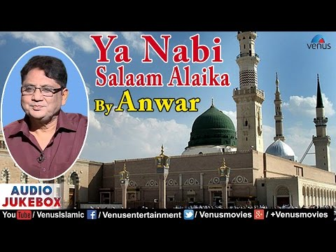 Ya Nabi Salaam Alaika | Anwar | Muslim Devotional Songs | AUDIO JUKEBOX