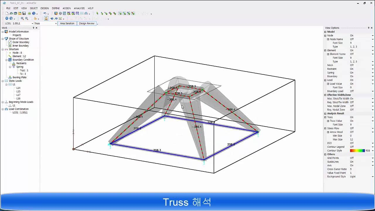 Strut And Tie Model Program Astruttie3d Pilecap Youtube