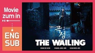 Review: Gokseong (곡성, The Wailing) [MOVIE ZUM IN] summary & interpretation (ENG SUB)