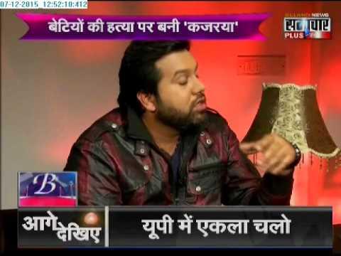 Exclusive: 'Kajarya' star cast on Samachar Plus