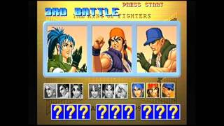 The King of Fighters: Dream Match 1999 (Dreamcast) *Maximum Difficulty*
