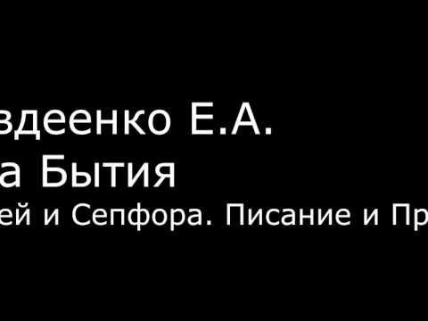 ІІ. Авдеенко Е.
