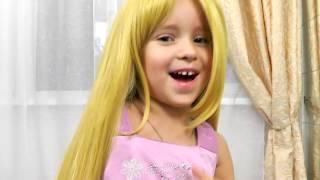 Очень длинные волосы 1.5 метра София стала Принцессой