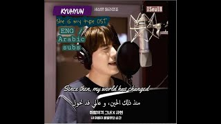 Download Lagu Kyuhyun - The moment my heart fluttered (내 마음이 움찔했던 순간) [She Is My Type OST] mp3