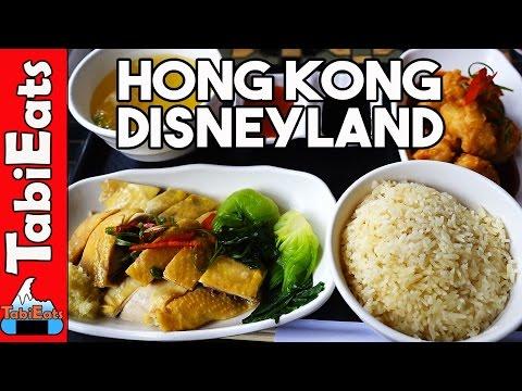 Hong Kong Disneyland FOOD EDITION
