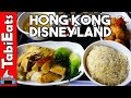 Hong Kong Disneyland FOOD EDITION