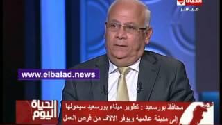 محافظ بورسعيد: لدينا 22 ألف فرصة عمل خالية .. فيديو