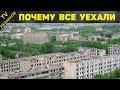 Заброшенные деревни и поселки СССР
