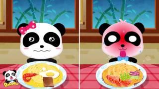 寶寶開心樂園 + 更多 | 幼兒教育遊戲 | 官方影片合輯 | 寶寶巴士 thumbnail