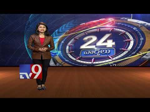 24 Hours 24 News - 04-09-2017 - TV9