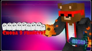 HungerGames Lucky Block #4 Снова 9 Убийств!