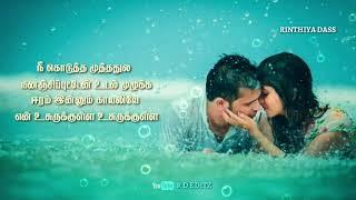 WhatsApp status 🥰🥰 Nee Kodutha Muthathula ( En Maaman Madura Veeran )