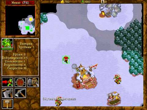 Warcraft II playing with Creative Music System (CMS) custom driver
