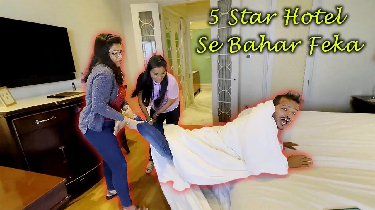 Download 5 Star Hotel Se Nikala Bahar | Hotel Taj Palace Mumbai Vlog | Hungry Birds