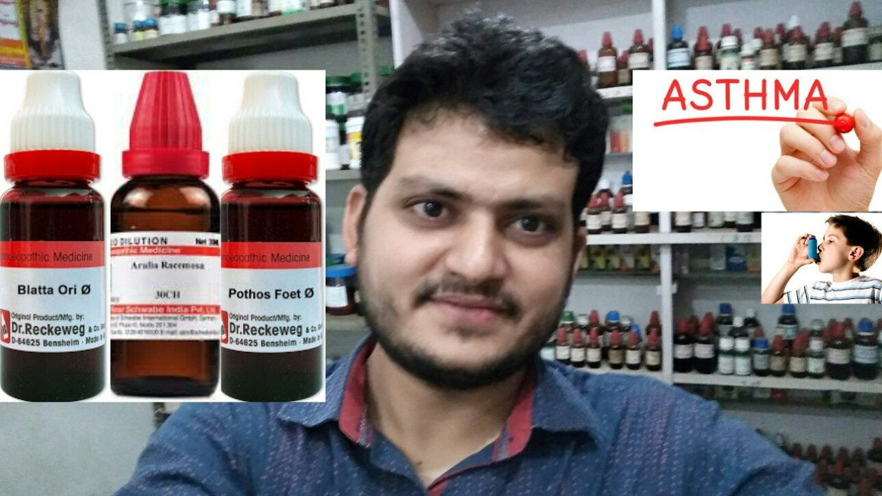 Asthma treatment!Homeopathic medicine for Asthma?? part 2