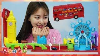 [유라] 장난감(toy)_미스터맨 런던버스 영국 런던 이층버스 빅벤 런던아이 세인트폴성당 타워브릿지 Mr.Men London Bus BigBen Tower Bidge