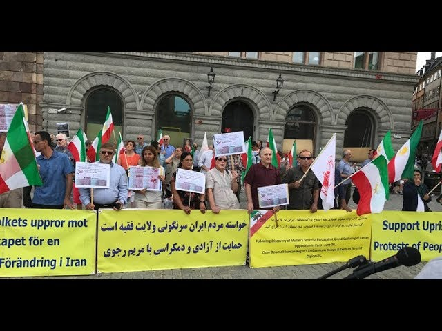 Demonstrations and rallies of the supporters of Iranian Resistance