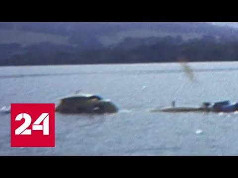 Тайна озера Лох-Несс: в Шотландии сфотографировали скелет неизвестного существа - Россия 24