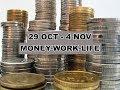 29 October 2018 Weekly Money-Work-Life ~ STEADY PROGRESS