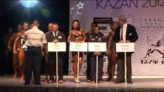 Парад Наций на ЧМ 2012  в Казани