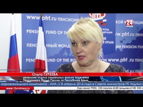 Мечта жить в Крыму обернулась для двух жителей Дальнего Востока неприятностями