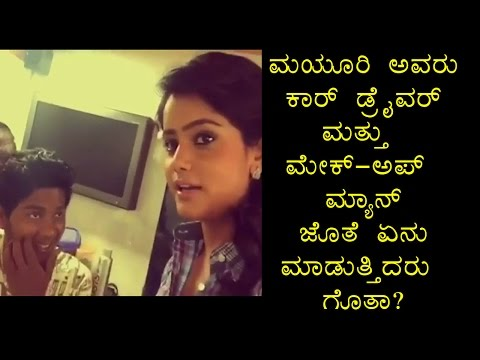 what Kannada Actress Mayuri Kyatari Doing With Make up Man and Car Driver|Mayuri Kyatari
