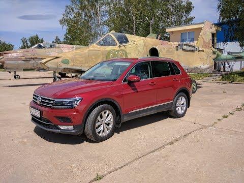 VW Tiguan 2017 обзор салона