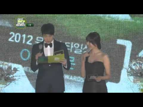 All for you - Seo In Guk A Pink Eunji Best OST