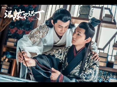 First Chinese Ancient Gay Bl Drama Love Is More Than A