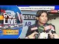 Nagara LIVE 11 August 2019   Kalinga TV