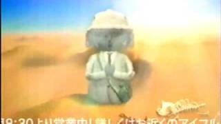 アイフル CM お自動さん(1998年)