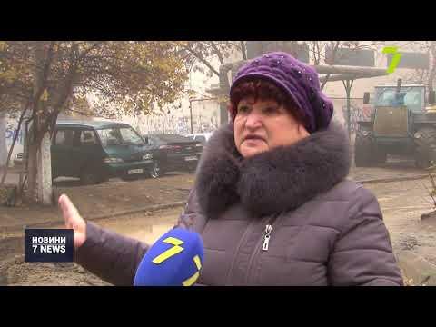 Новости 7 канал Одесса: Прорив водогону на Ільфа і Петрова