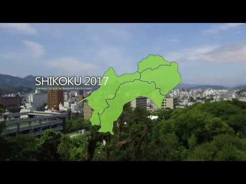 2017 Shikoku