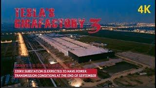 220KV substation is expected to transmit at the end of September\Tesla'S gigafactory 3 特斯拉上海超级工厂\4K