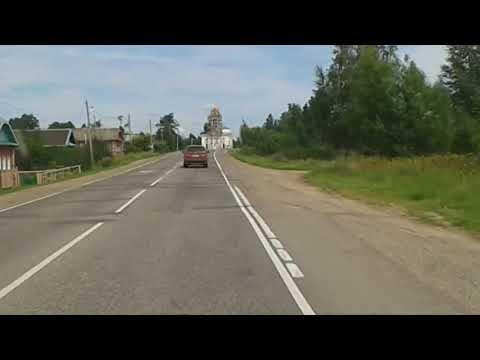 Кострома - Галич - Нея - Мантурово