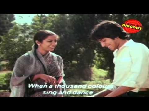 Aadivaa Kaatte | Malayalam Movie Songs | Koodevide (1983)