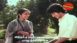 Aadivaa Kaatte | Malayalam Movie Songs | Koodevide (1983)