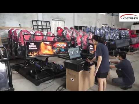 5D cinema equipment manufacturers