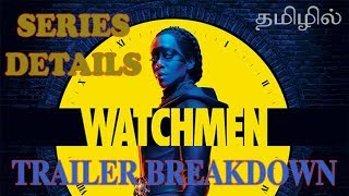WATCHMEN SERIES DETAILS YOU HAVE TO KNOW AND TRAILER BREAKDOWN EXPLAINED IN TAMIL