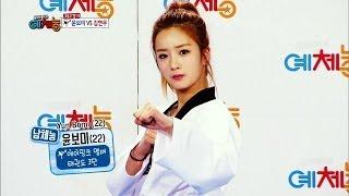Cool Kiz on the Block | 우리동네 예체능 - The Last Taekwondo story (2014.05.02)